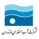 آب منطقه ای مازندران